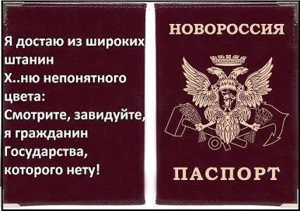 По лжепереселенцам, получающим соцвыплаты, заведено около 40 уголовных производств, - Розенко - Цензор.НЕТ 6201