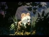 «Крошка Енот» 1974
