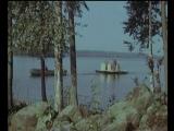 МЫ и ОНИ [Часть 2-я] Бой, Лель, Чингис и другие (1974) Научно-документальный фильм