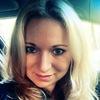 Любителям голой Таня Миловидова. Подборка самых откровенных фотографий звезды