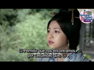 The Legend of Qin Capitulo 47/Empire Asian Fansub