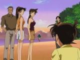 Detectiu Conan - 291 - La princesa de l'illa deshabitada i el castell del drac. El cas