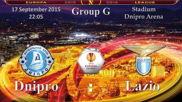 Днепр.Лацио.смотреть.онлайн.17.09.2015