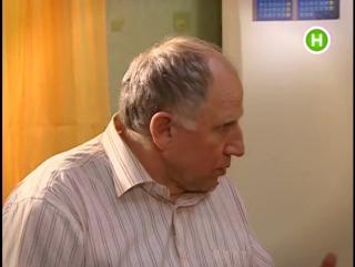 Сериал ГИБДД и т.д. серия 21