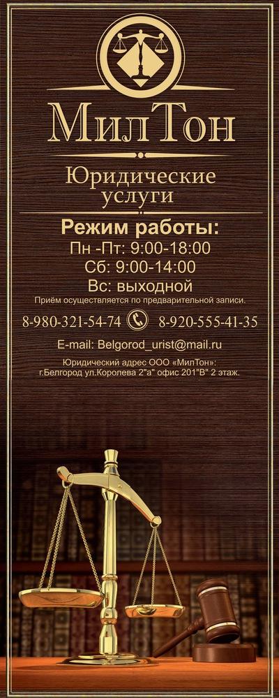Проститутки нижний новгород московский вокзал канавинский район