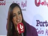 Интервью Санайи Ирани в Египте