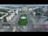 Липецкое аэротакси- полеты по городу,  облет НЛМК, экскурсия на полигон, в Задонск, в Елец.