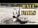 Funny Exercise Ball Fails Compilation | Шары убийцы | Streich