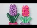 Цветок гиацинт из шаров Hyacinth flower of balloons Subtitles