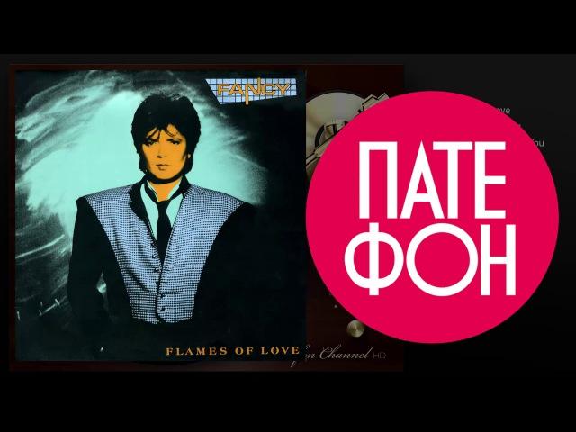 Fancy - Flames Of Love (Full album) 1988