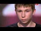 Х-фактор 2  Львов  Роман Пьясецкий