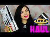 ПОКУПКИ ДЛЯ ДОМА. ИКЕЯ.// IKEA HAUL ( + гаджеты  для кухни)