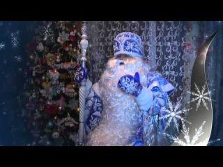 Королевская Говорящая большая борода Деда Мороза