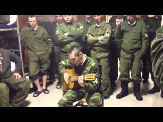 АРМЕЙСКИЕ ПЕСНИ ПОД ГИТАРУ ►Армейские песни под гитару И там где Северный кавказ