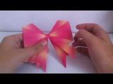 Как сделать бантик.Оригами