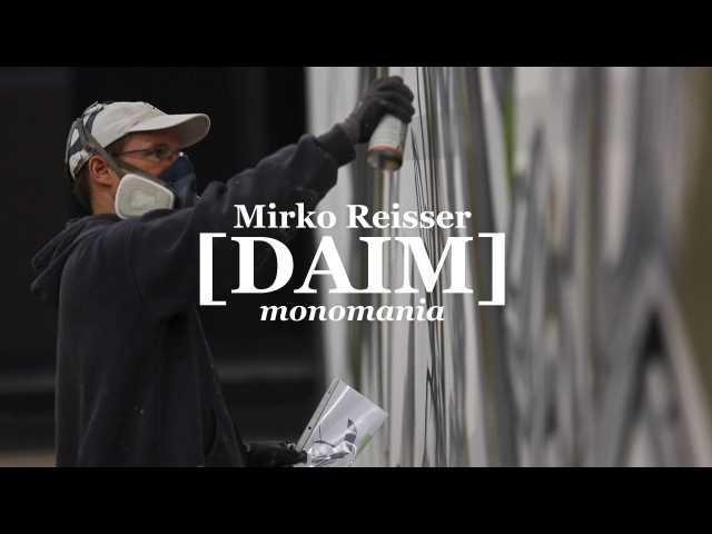 DAIM | monomania (making-of inkl. hidden timelaps at the end)