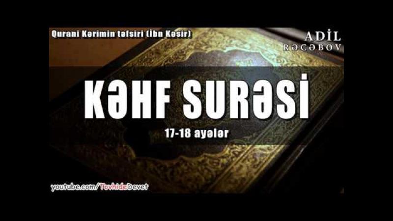 Kəhf surəsi 17-18 - (Qurani Kərimin təfsiri - İbn Kəsir) / Adil Rəcəbov