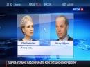 Тимошенко - Шуфричу по телефону: мочить кацапов