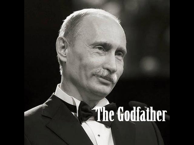 Крестный отец Путин - часть 1 (Разговор с Януковичем) / дон корлеоне / The Godfather / паро...