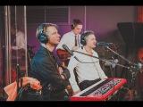 Ундервуд - Воздух (НАШЕ Радио, 05.09.2015)