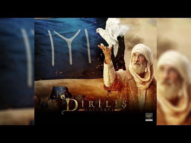 Diriliş 'Ertuğrul' Müzikleri Endülüslü İbn-i Arabi
