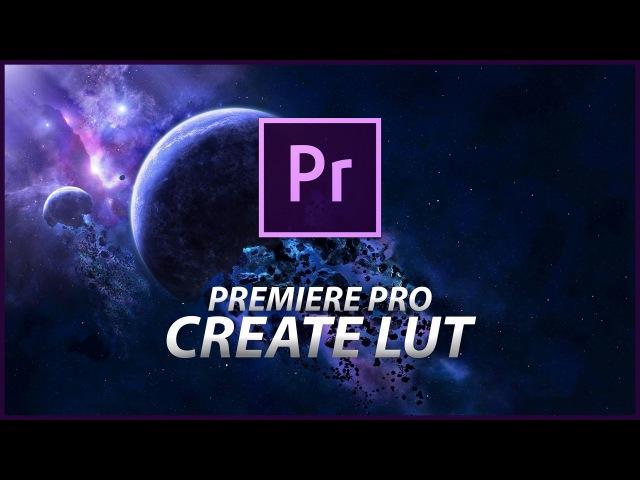 Premiere Pro CC - Create LUT / Создание LUT (S E R E B R Y Λ K O V)