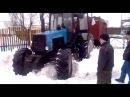 Трактор беларус буксует на месте по снегу