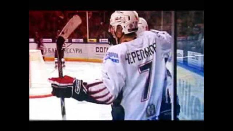 Alexej Cherepanov - Moja Igra Алексея Черепанова - Моя игра ( RIP 15.01.1989 - 13.10.08 )