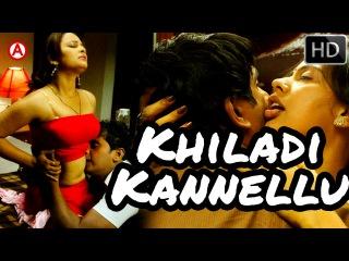 Sindhu's Firstnight Scences in   Kiladi Kanyalu Telugu Movie  