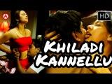 Sindhus Firstnight Scences in | Kiladi Kanyalu Telugu Movie |