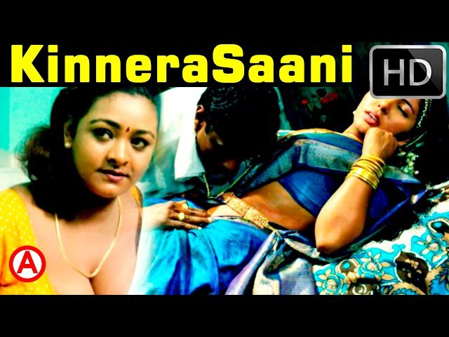Shakeela's Romantic Scences In Kinnera Sani Telugu Movie