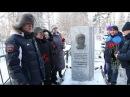 Митинг памяти,посвящённый 75-летию Габдрахмана Кадырова.