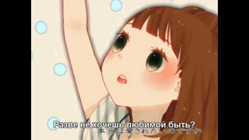 Hello / How are you (rus sub)