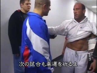 FEDOR EMELIANENKO VS MARK COLEMAN (BACKSTAGE FOOTAGE) - PRIDE TOTAL ELIMINATION 2004