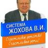школа Жохова КРЫМСК Краснодарский край