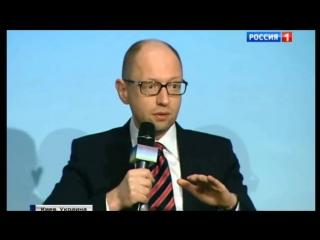 ПОЗОРИЩЕ... Яценюк пожаловался, что Греции ЕС дал денег больше чем Украине