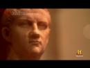 Калигула: 1400 дней террора / Caligula: 1400 Days of Terror / 2012