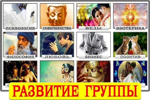 Профессиональное развитие сообществ ВКонтакте