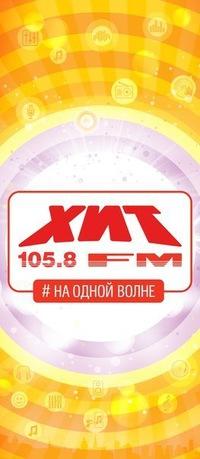 Плейлист радиостанции Хит FM за сегодня