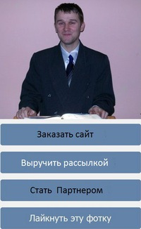 Виталий Харитонов