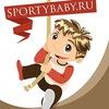 МОЙ ПЕРВЫЙ СТАДИОН | Детский спортивный комплекс