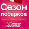 """ТРК """"Русь на Волге"""" НОВОСТИ Тольятти"""