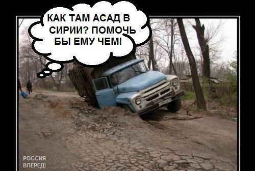 В штабе АТО опровергают задержание украинского военного в Крыму - Цензор.НЕТ 231