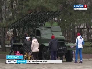 Городской парк Краснодара стал машиной времени