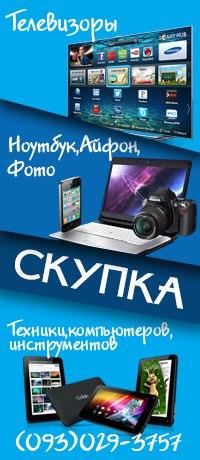 Куплю технику, электроинструмент, оборудование   ВКонтакте 847bd348401