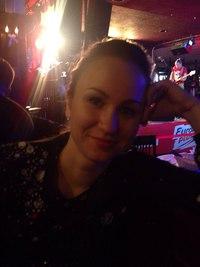 Юлия Еким