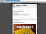 Розыгрыш от Подслушано СПБГТИ(ТУ) 25.10.2015