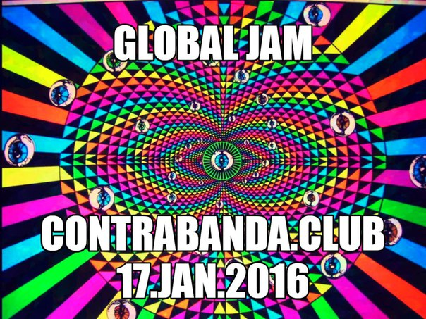 Афиша Владивосток Global Jam в Контрабанде 17.01.2015