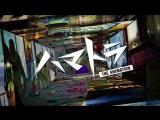 Детективное агентство Хаматора ТВ-2 [ Опенинг ] | Re: Hamatora TV-2 [ Opening ]