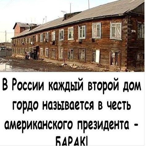 Россия вкладывает огромные деньги, чтобы дискредитировать Украину в мире, - председатель ВКУ Чолий - Цензор.НЕТ 7071